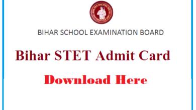 STET Admit Card 2020
