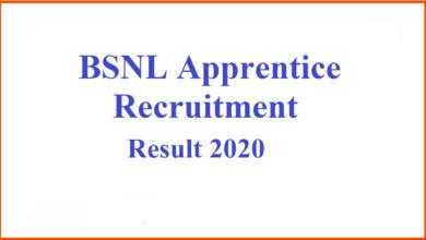 BSNL Apprentice Result 2020