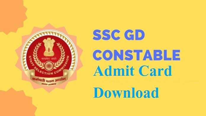 SSC GD Constable Admit Card 2020