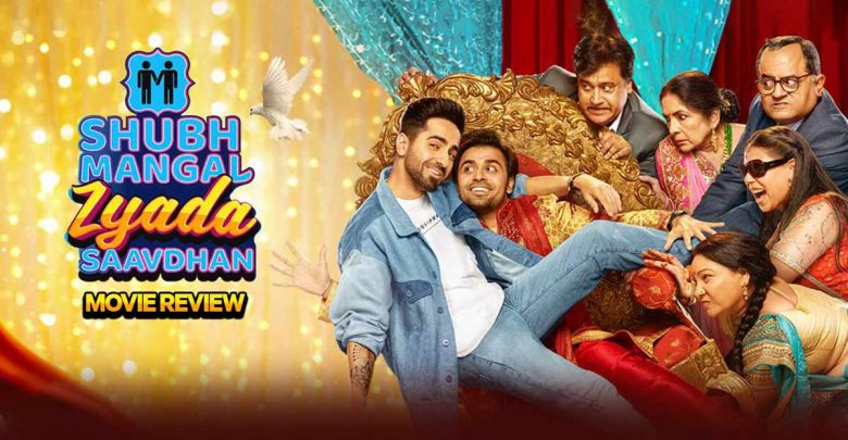 Shubh Mangal Zyada Saavdhan Movie Download