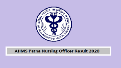 AIIMS Patna Nursing Officer CBT Result