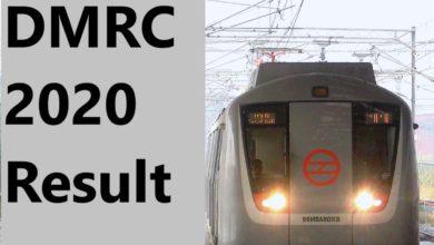 DMRC Result 2020