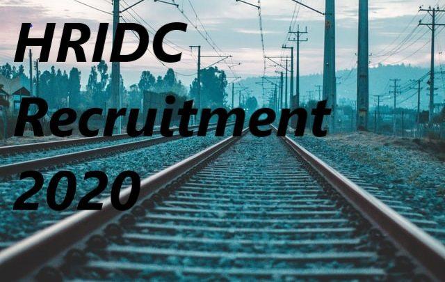 HRIDC Recruitment 2020