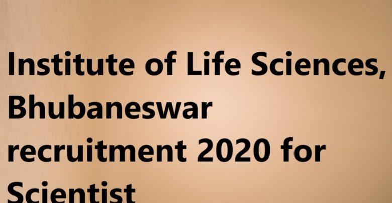 ILS Recruitment 2020