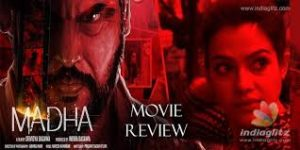 Madha movie Review: Madha (Insanity Personified) is a fascinating suspenseful thrill ride pulled off with the assistance of sharp crescendos and low-lights.