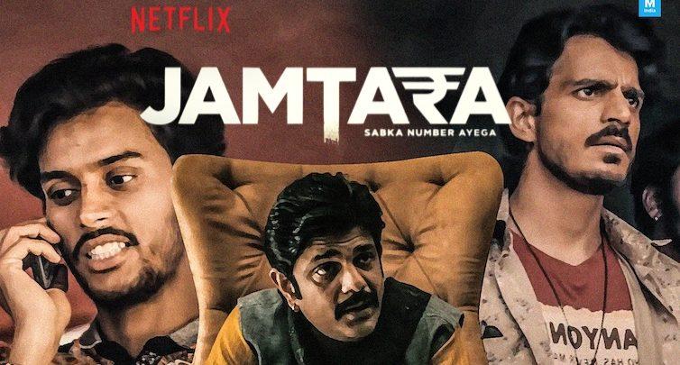 Jamtara