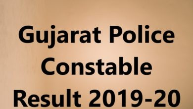 Gujarat Police Constable Selection 2019-20