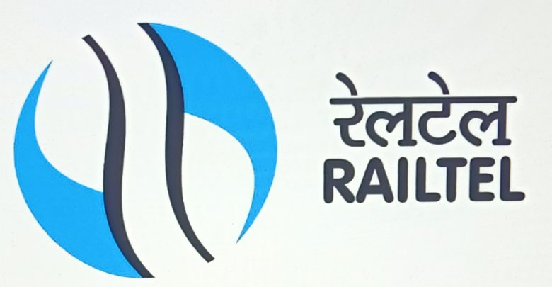 RailTel Recruitment 2020