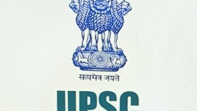 UPSC Result 2018