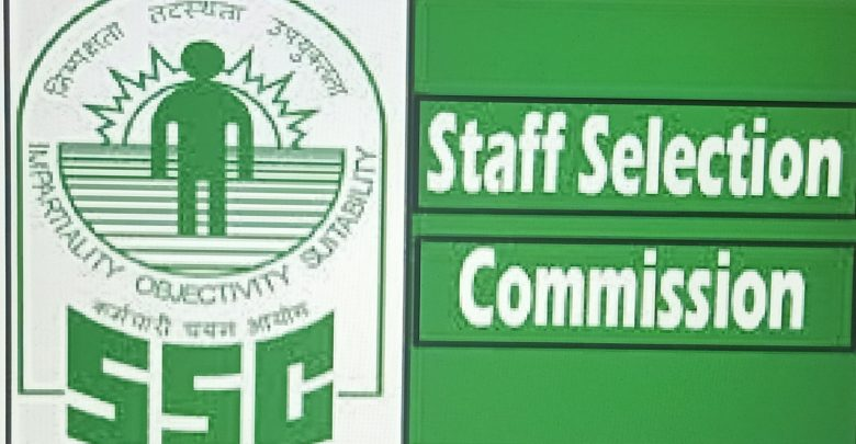 SSC 2020 Selection Posts Phase 8