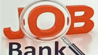 Bank Recruitment 2020