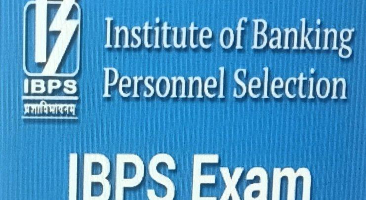 IBPS 2019-20 Exam Result