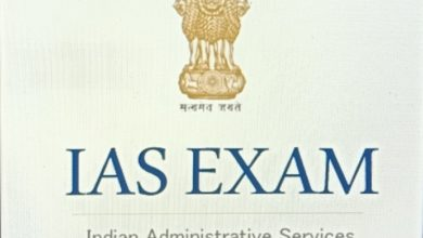 UPSC IAS Exam dates announcement