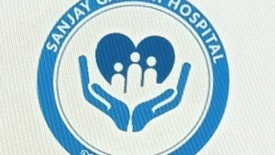 Sanjay Gandhi Memorial Hospital Recruitment 2020