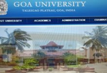 Goa University Recruitment 2020