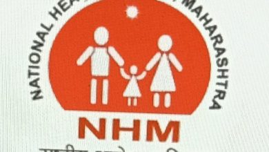 NHM Mumbai Recruitment 2020