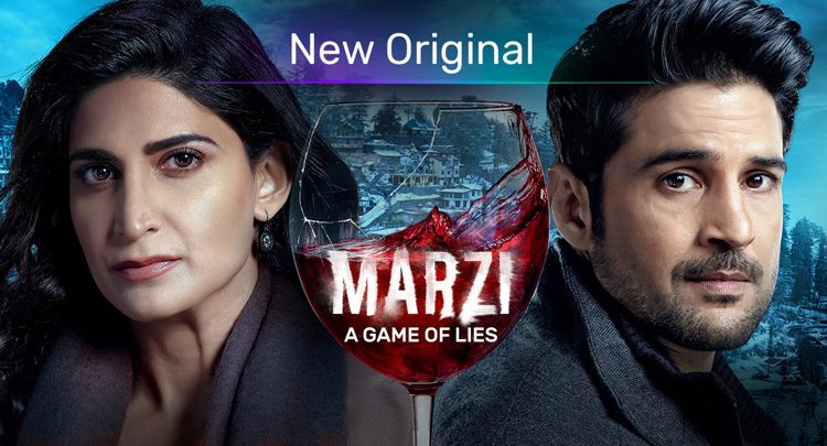 Marzi review