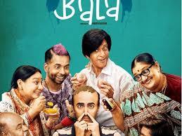 Bala movie reviews