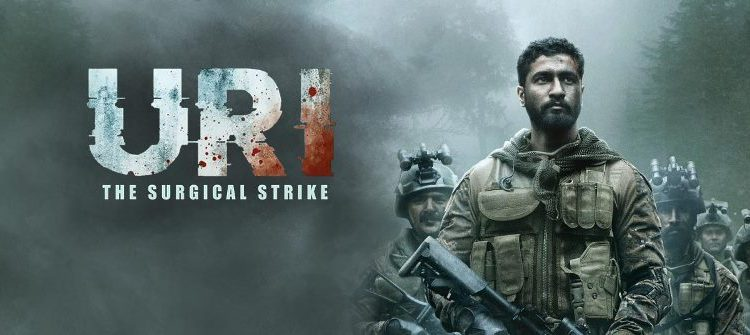 review of URI