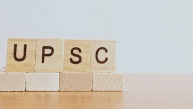 UPSC IES ISS Exam 2020
