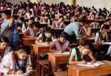 SSC CHSL Exam 2020