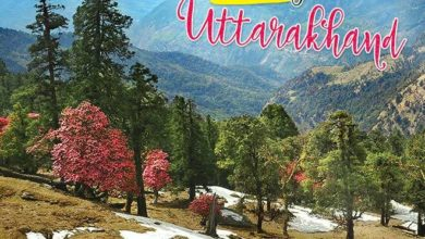 Beautiful city in Uttarakhand