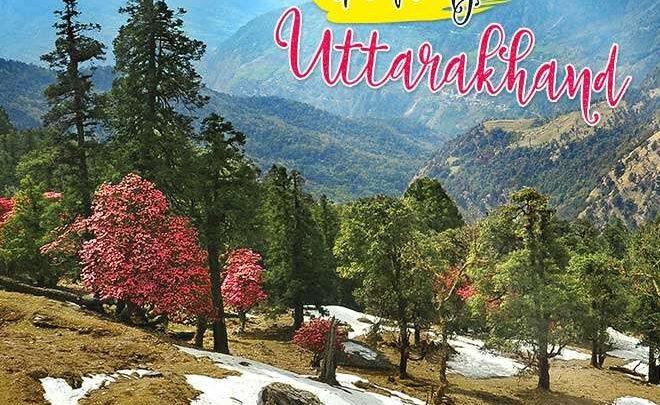 Beautiful city in Uttarakhand