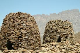 Yemen tourist attractions popular places