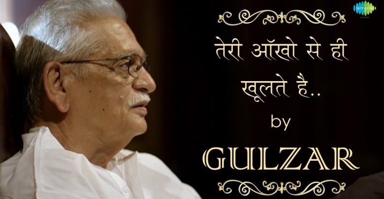Biography of Gulzar
