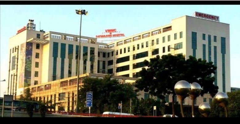 VMMC Safdarjung Hospital 2020