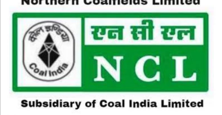 National Coal Limited Recruitment 2020