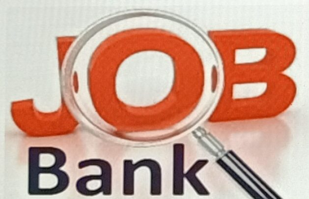 IBPS PO Recruitment 2020