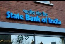 SBI CBO Recruitment 2020