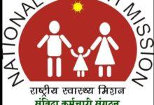 NHM Uttarakhand Certified Program