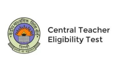 CTET TET Recruitment for Teachers