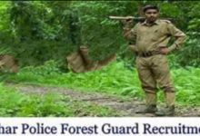 Bihar Police Forest Guard Recruitment 2020