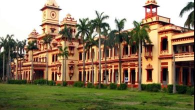 BHU Non-Teaching Recruitment 2020