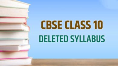 CBSE deleted syllabus