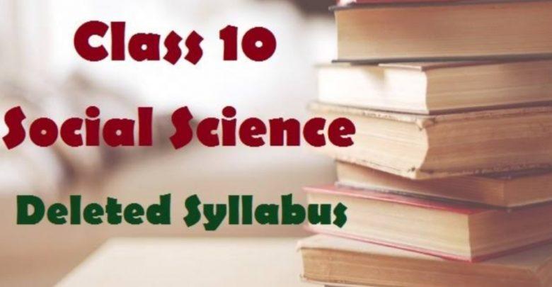 CBSE deleted syllabus of Social Studies