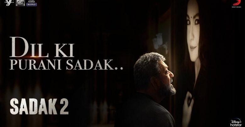 Sadak 2 song Shukriya